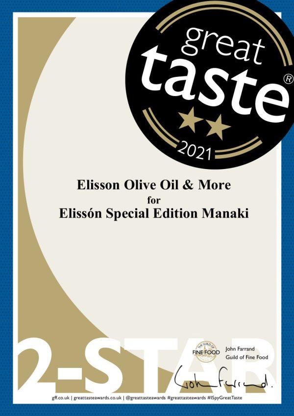 Great Taste Award 2021